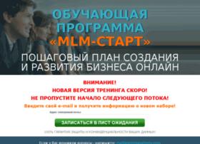 mlmstart2.ru