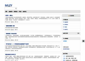 mlzy.net