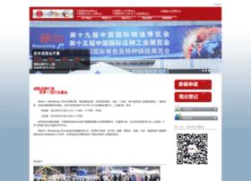 mm-china.com