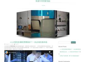 mm-chinese.com