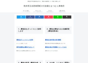 mm-nankanoffice.com