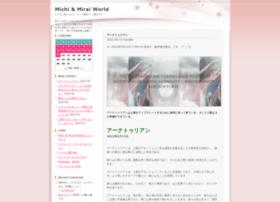 mm-world.jugem.jp