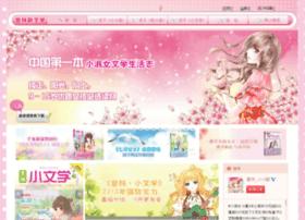 mm.yilin.net.cn