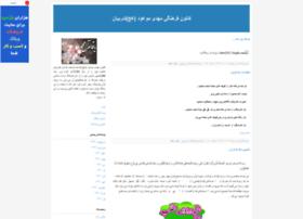 mm1383.blogfa.com