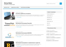 mmaker.org