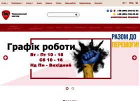 mmaster.com.ua