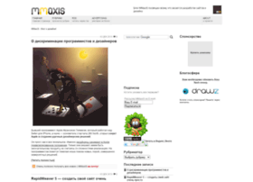 mmaxis.info