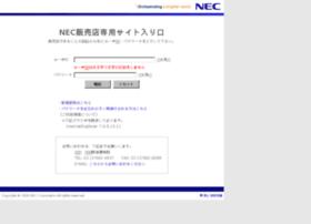 mmb.nec.co.jp