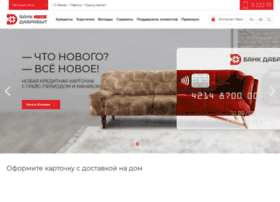 mmbank.by