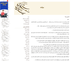 mmbazari.blogfa.com