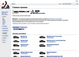 mmc-manuals.ru