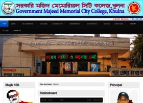 mmcitycollege.edu.bd