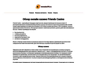 mmebel70.ru