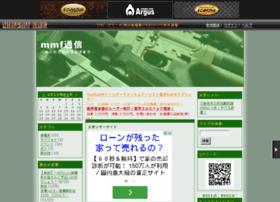 mmf.militaryblog.jp