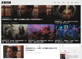 mmfen.com