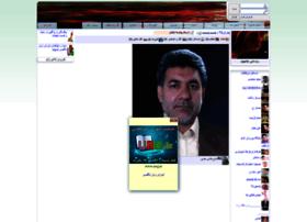 mmiyaneh.miyanali.com