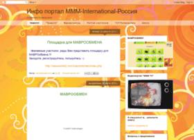 mmm-int-russia-info.blogspot.ru