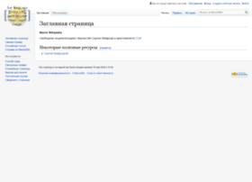 mmmavrodi.ru