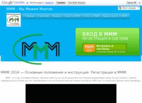 mmmindia2014-15.com