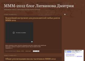 mmmpro-2012.blogspot.com