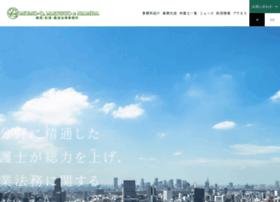 mmn-law.gr.jp