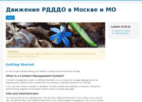 mmo.rdddo.ru