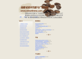 mmo4mmo.com