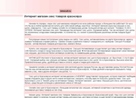 mmocult.ru