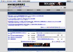 mmoinfo.net