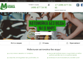mmoyka.ru