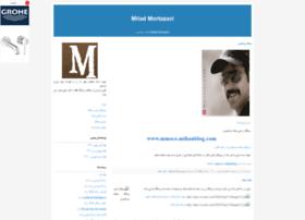 mms-blog.blogfa.com