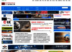 mmsonline.com.cn