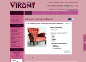 mmvikont.ru