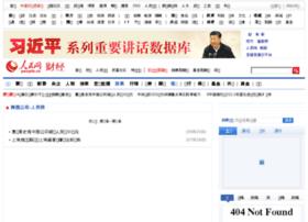 mnc.people.com.cn