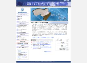 mnc.toho-u.ac.jp