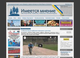 mnenie.dp.ua