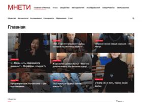 mneti.org
