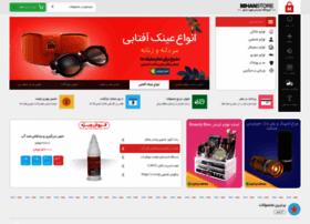 mnir.mihanstore.net