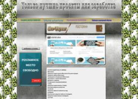 mnogo-bux.ucoz.ru