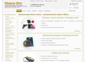 mnogo-opt.ru