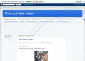 mnogodetki.blogspot.ru
