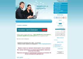 mnoqomani.ucoz.ru
