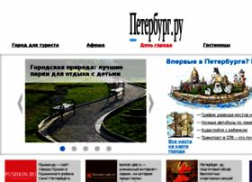mnovosti.ru