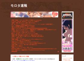 mo-ro-ta.blogspot.com