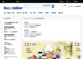 mo.buystation.com
