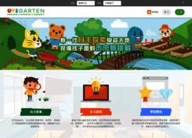 mo.evi.com.hk