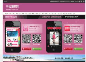 mo.rayli.com.cn