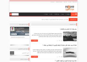 mo5tlfon.blogspot.co.il