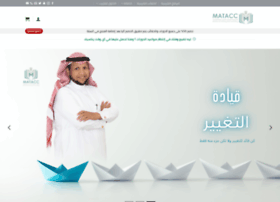 moalim.net