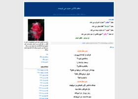 moallem333.blogfa.com